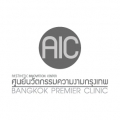 AIC - Bangkok Premier Clinic
